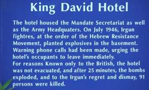 King_david_hotel_1